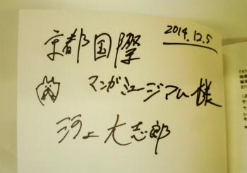 f:id:kyotomm:20141206111852j:image