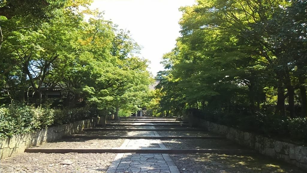 f:id:kyotomoyou:20160901123010j:plain