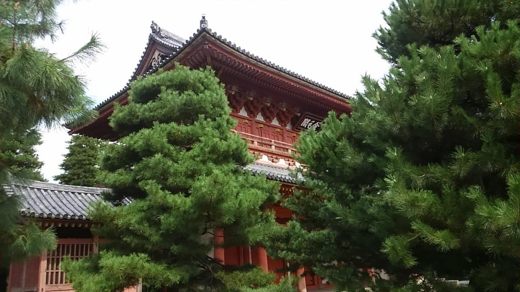 f:id:kyotomoyou:20160923124113j:plain