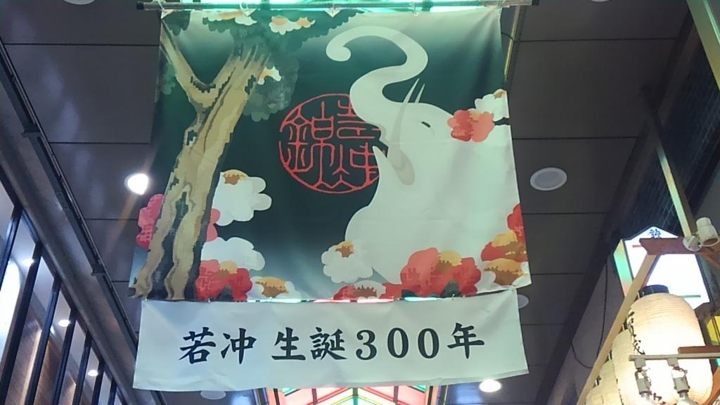 f:id:kyotomoyou:20161006183534j:plain