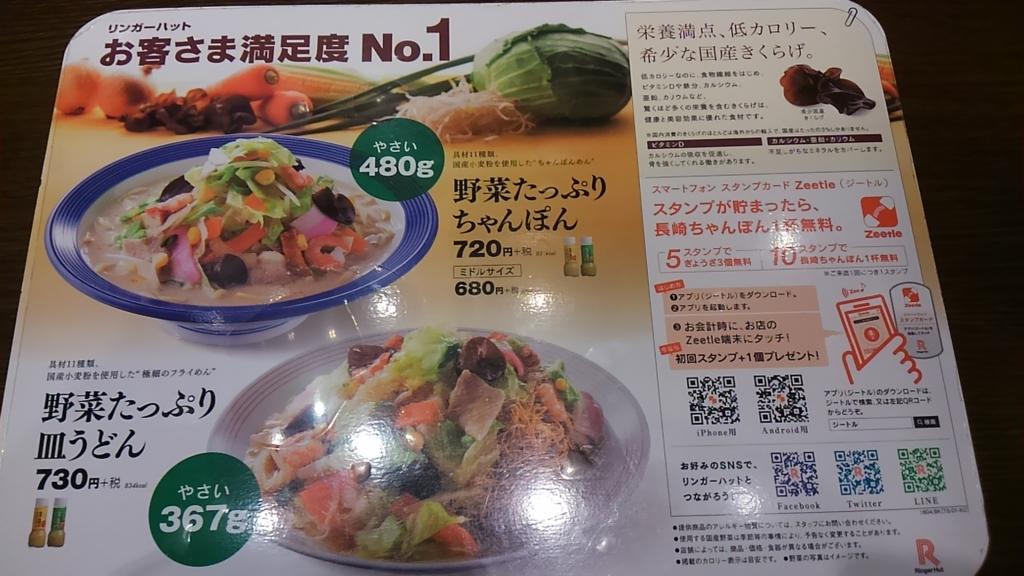 f:id:kyotomoyou:20161009130245j:plain