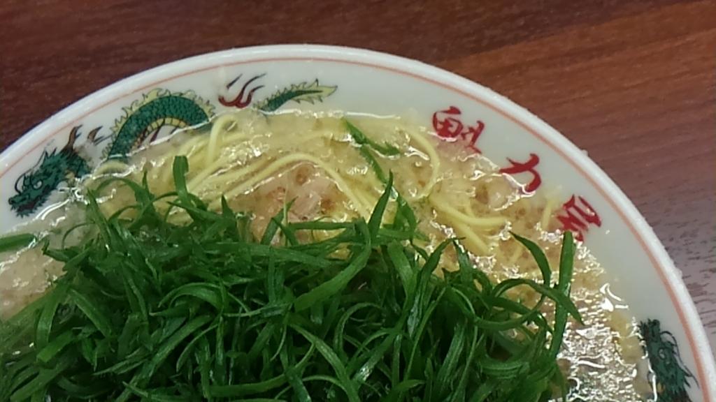f:id:kyotomoyou:20161011173728j:plain