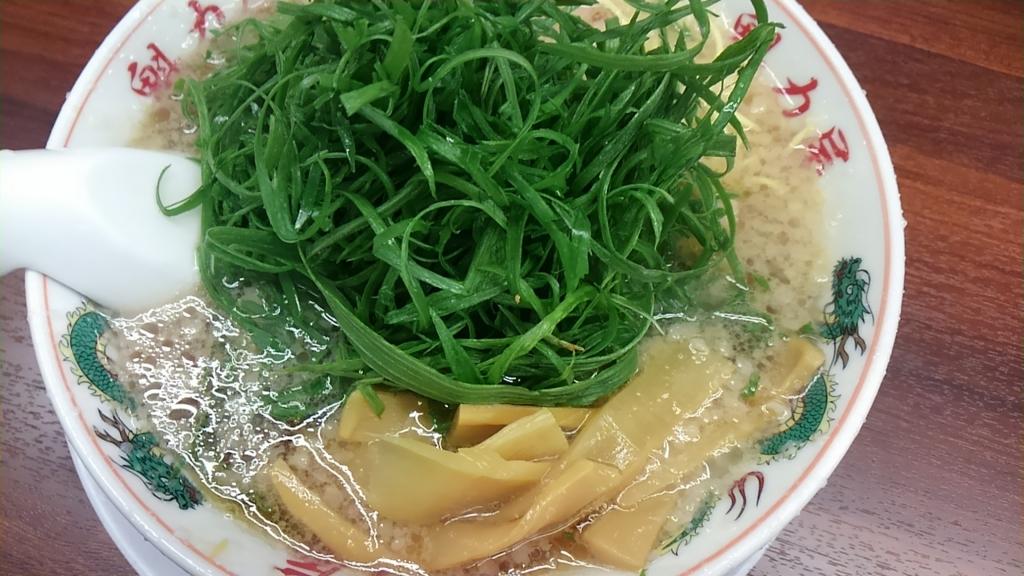 f:id:kyotomoyou:20161011174355j:plain