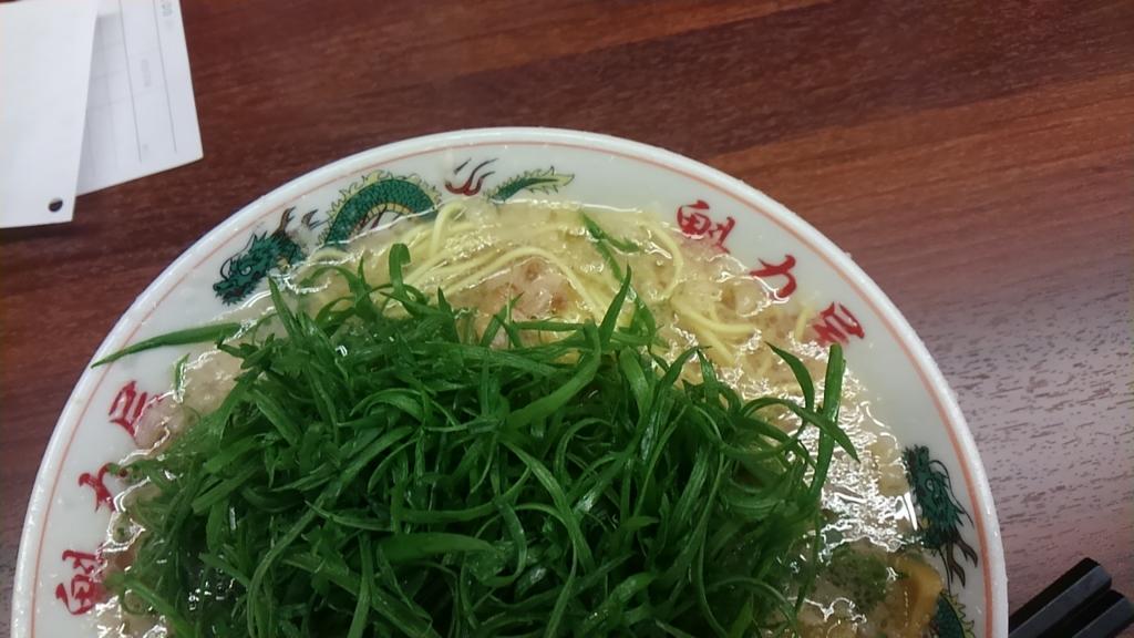 f:id:kyotomoyou:20161011174433j:plain