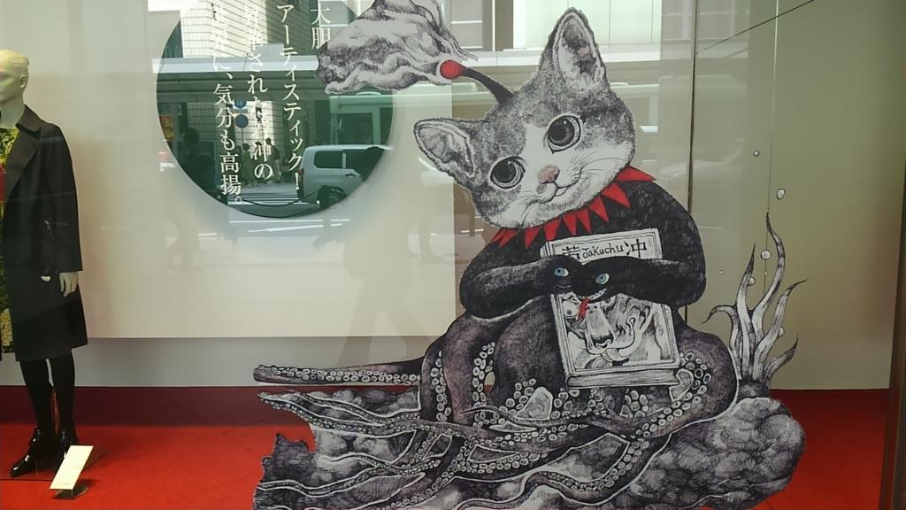 f:id:kyotomoyou:20161013132748j:plain
