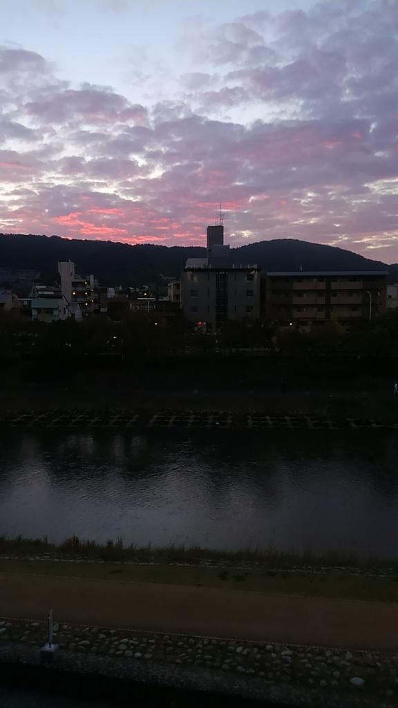 f:id:kyotomoyou:20161018070511j:plain