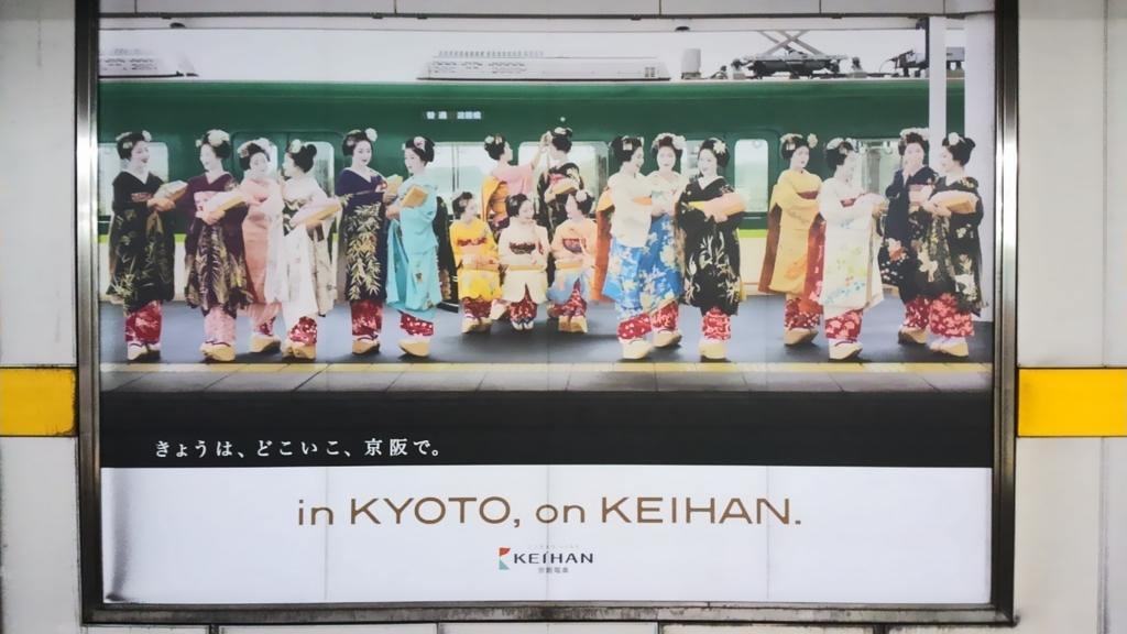 f:id:kyotomoyou:20161019063112j:plain