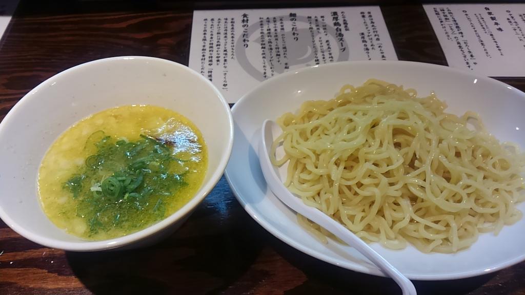 f:id:kyotomoyou:20161024202652j:plain