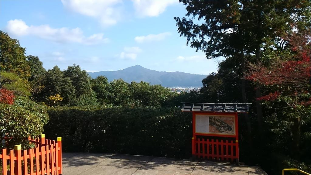f:id:kyotomoyou:20161122111942j:plain