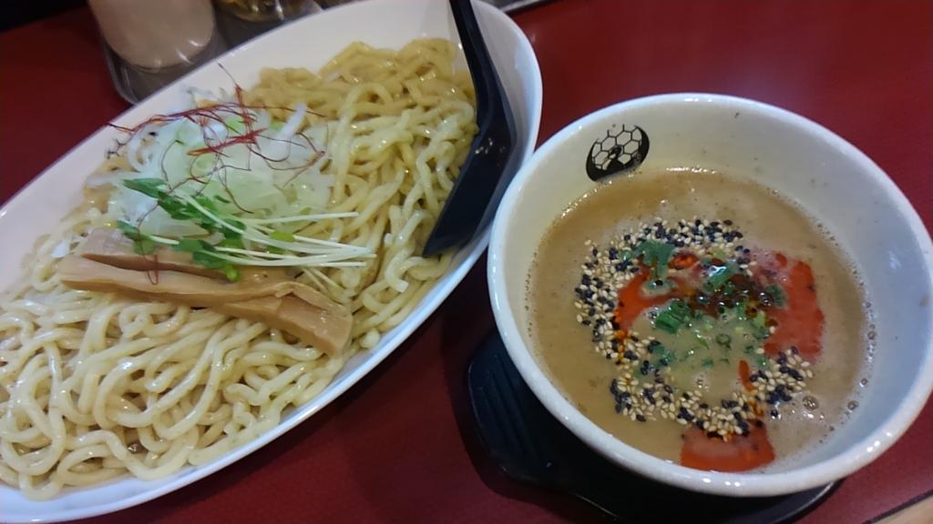 f:id:kyotomoyou:20161205201356j:plain
