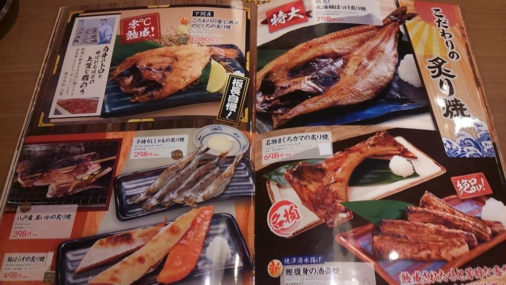 f:id:kyotomoyou:20170102111628j:plain