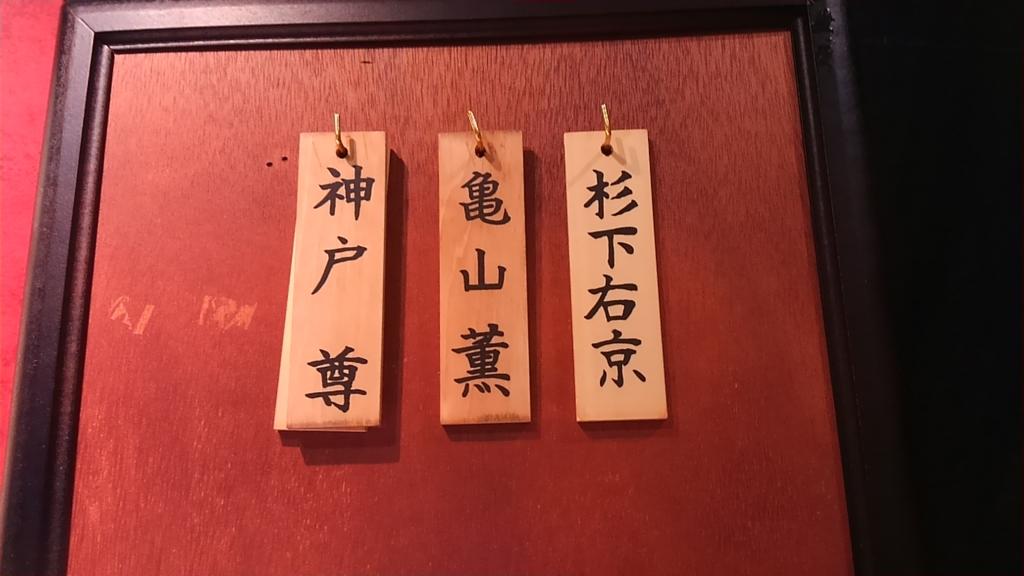f:id:kyotomoyou:20170315184325j:plain