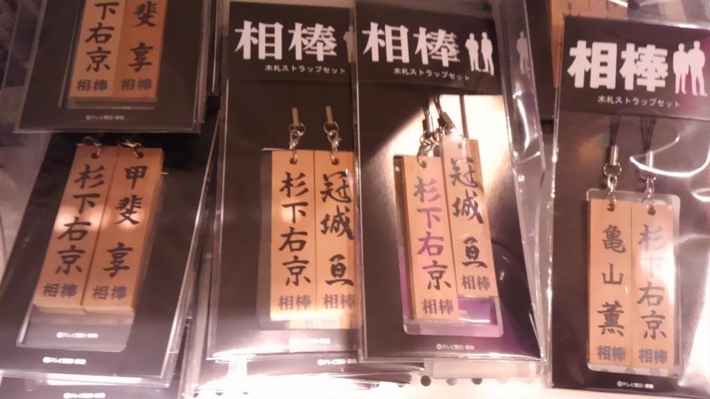 f:id:kyotomoyou:20170315185150j:plain