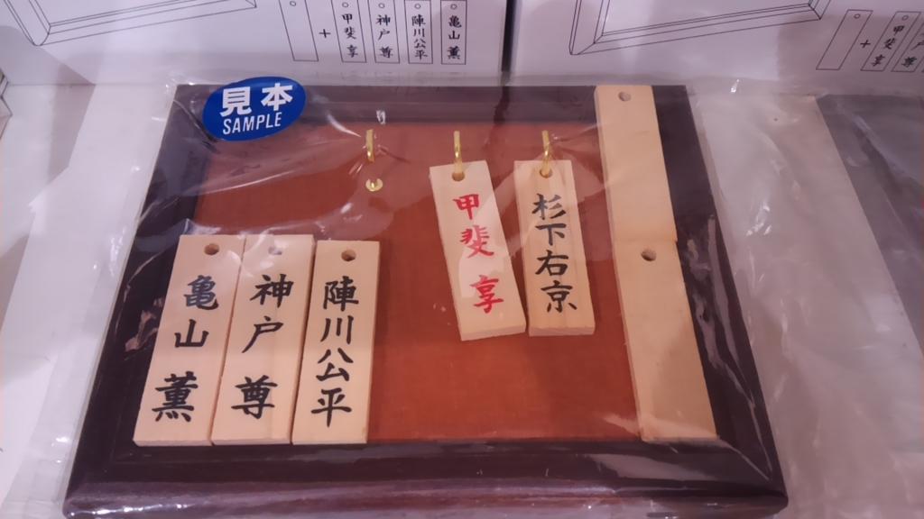 f:id:kyotomoyou:20170315185218j:plain