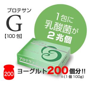 f:id:kyotomura4592:20160816062347j:plain