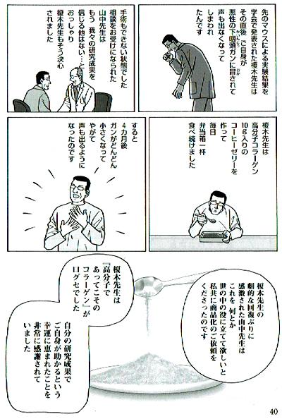 f:id:kyotomura4592:20160901213756j:plain