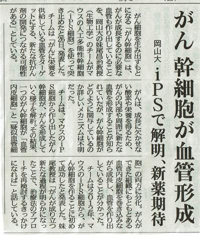 f:id:kyotomura4592:20160929191839j:plain
