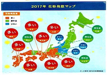 f:id:kyotomura4592:20170303181548j:plain