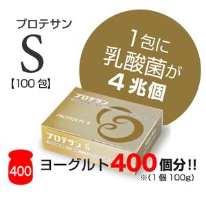 f:id:kyotomura4592:20170811100846j:plain