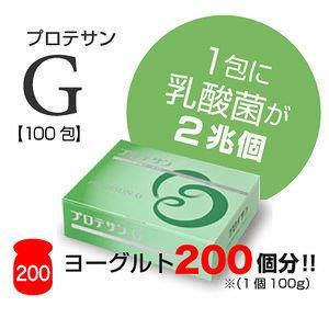 f:id:kyotomura4592:20170811112251j:plain