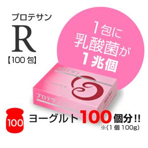 f:id:kyotomura4592:20170811140413j:plain
