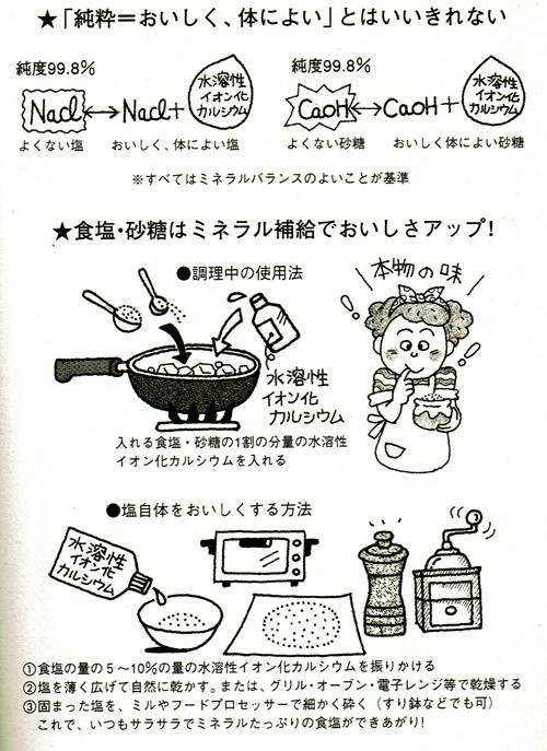 f:id:kyotomura4592:20170811220035j:plain