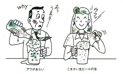 f:id:kyotomura4592:20170812123414j:plain