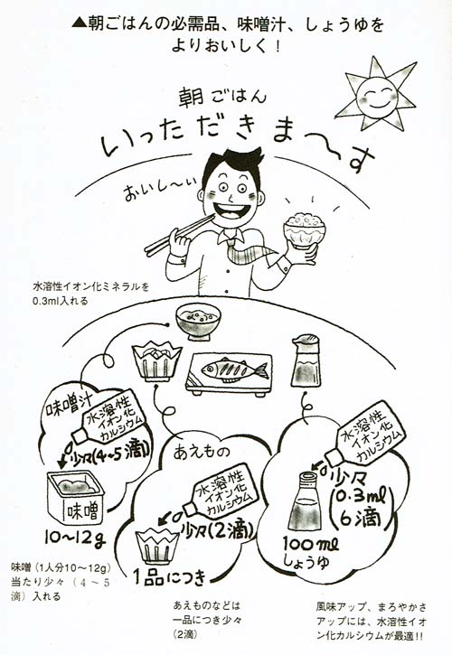 f:id:kyotomura4592:20170813224207j:plain