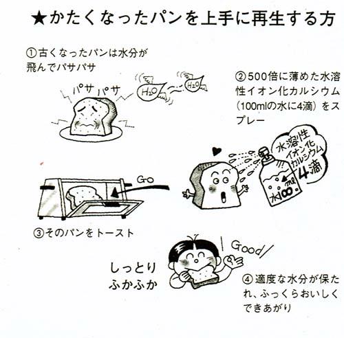 f:id:kyotomura4592:20170814063021j:plain