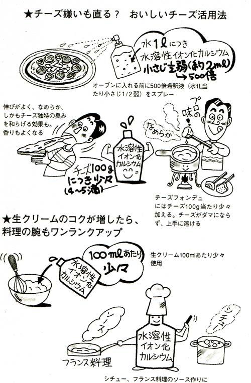 f:id:kyotomura4592:20170816174211j:plain