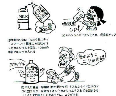 f:id:kyotomura4592:20170816174718j:plain