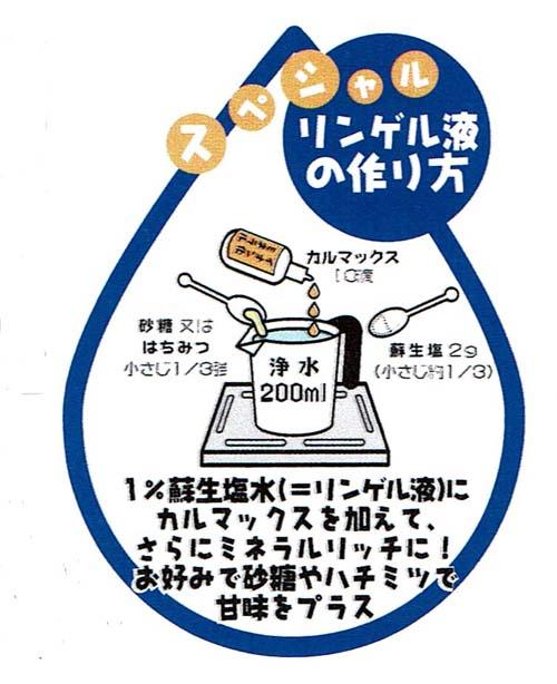 f:id:kyotomura4592:20170824185726j:plain