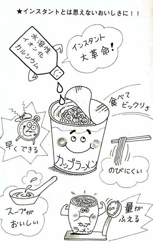 f:id:kyotomura4592:20180118175522j:plain