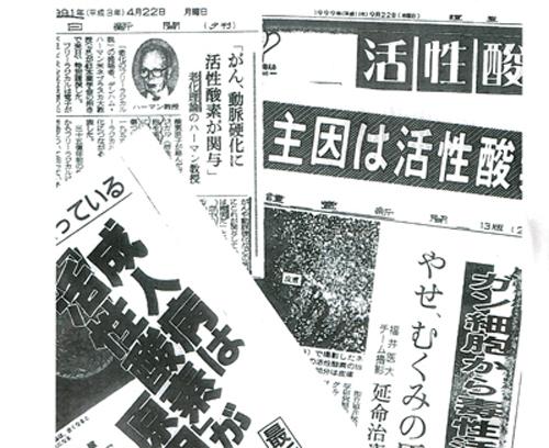 f:id:kyotomura4592:20190807225443j:plain