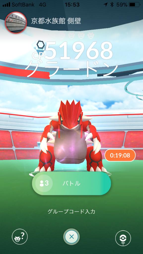 f:id:kyotopgo:20171217205340p:plain
