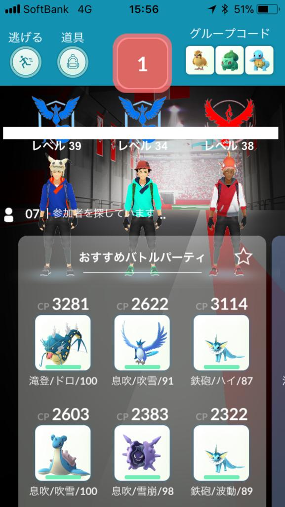 f:id:kyotopgo:20171217205515p:plain