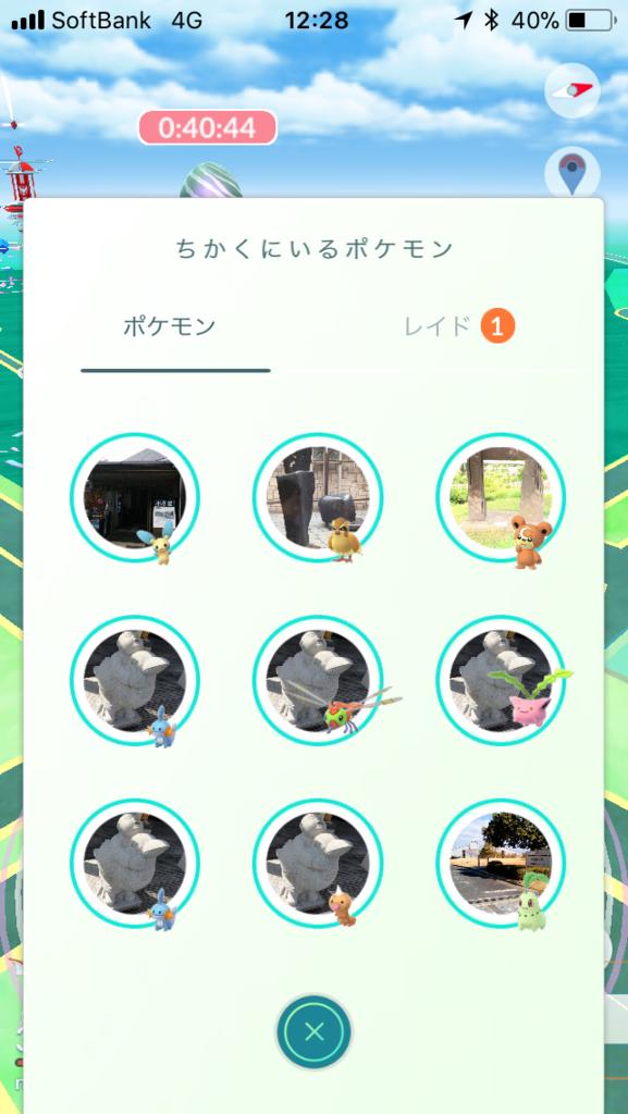 f:id:kyotopgo:20171221184203p:plain