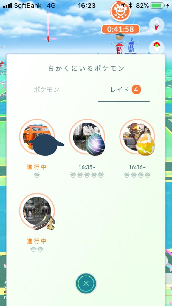 f:id:kyotopgo:20171222203810p:plain