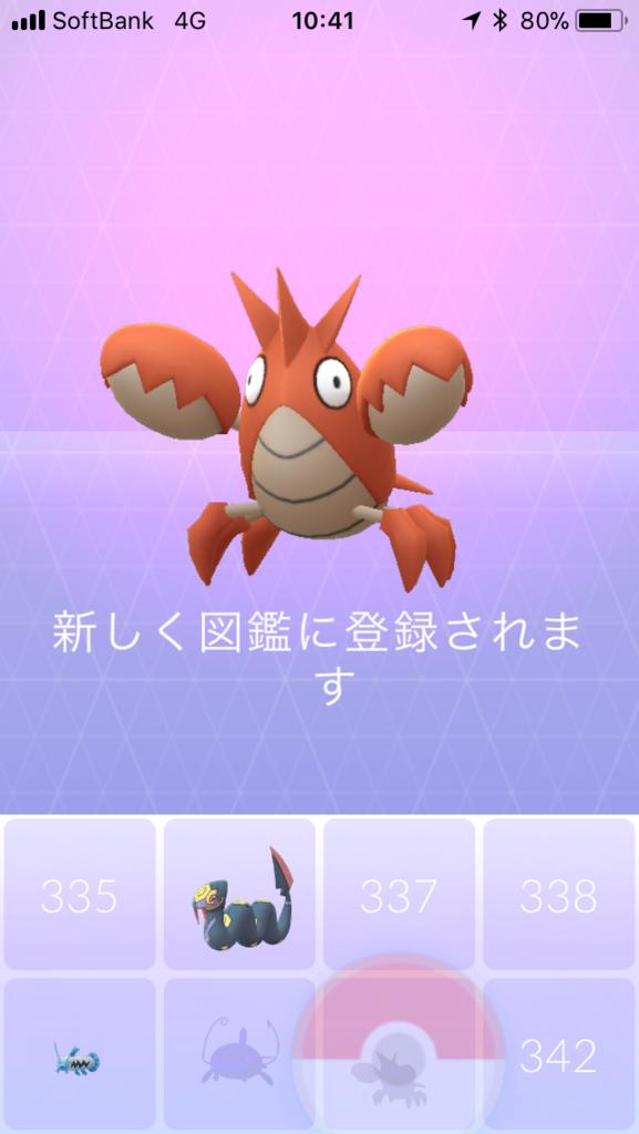 f:id:kyotopgo:20171224175841p:plain