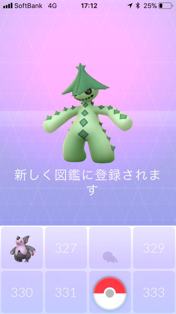 f:id:kyotopgo:20180125203516p:plain