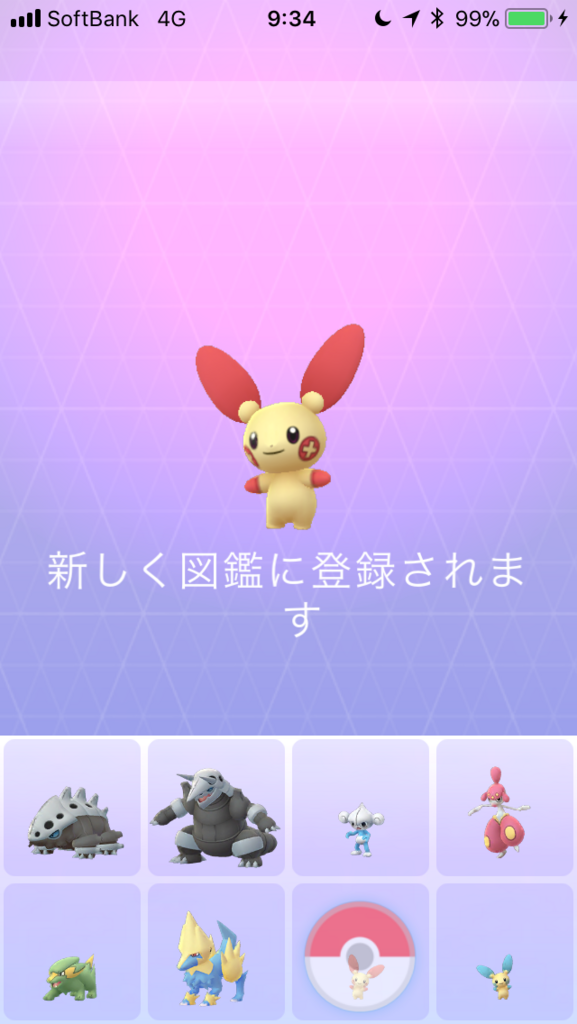 f:id:kyotopgo:20180210204637p:plain
