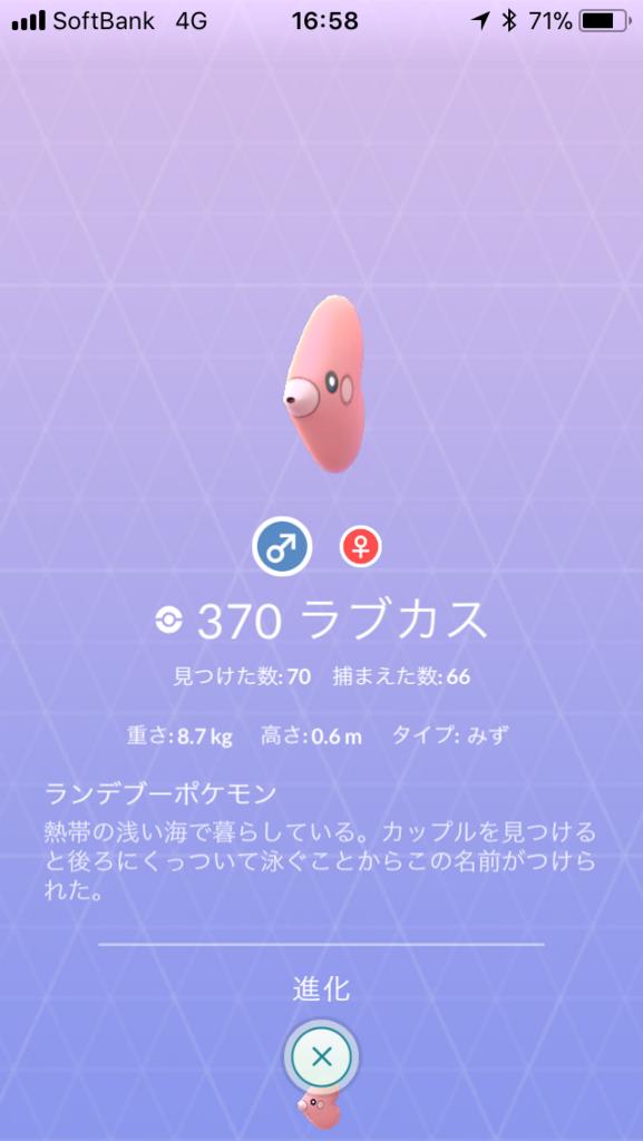 f:id:kyotopgo:20180215200917p:plain