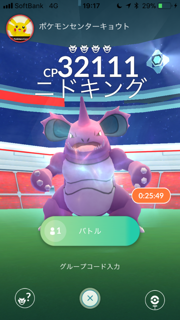 f:id:kyotopgo:20180316203430p:plain