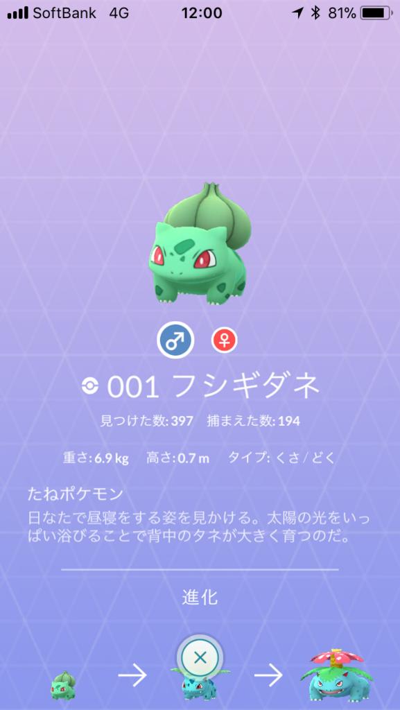 f:id:kyotopgo:20180326201346p:plain