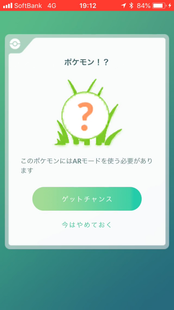 f:id:kyotopgo:20180416225432p:plain