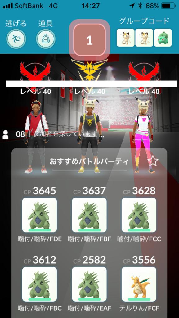 f:id:kyotopgo:20180508205243p:plain