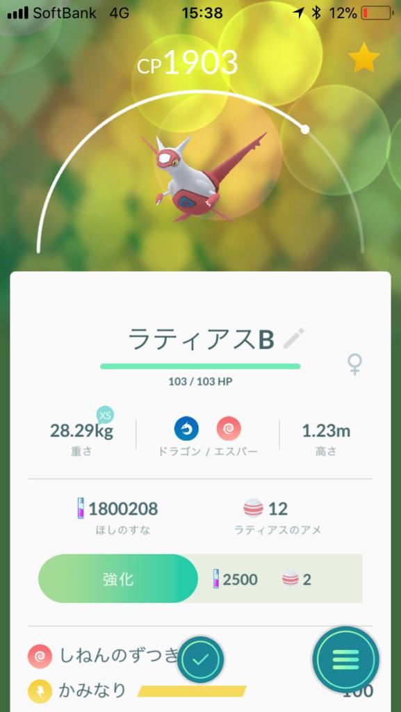 f:id:kyotopgo:20180510202603p:plain