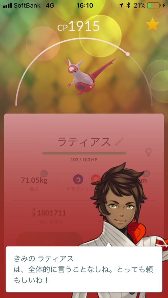 f:id:kyotopgo:20180510203454p:plain