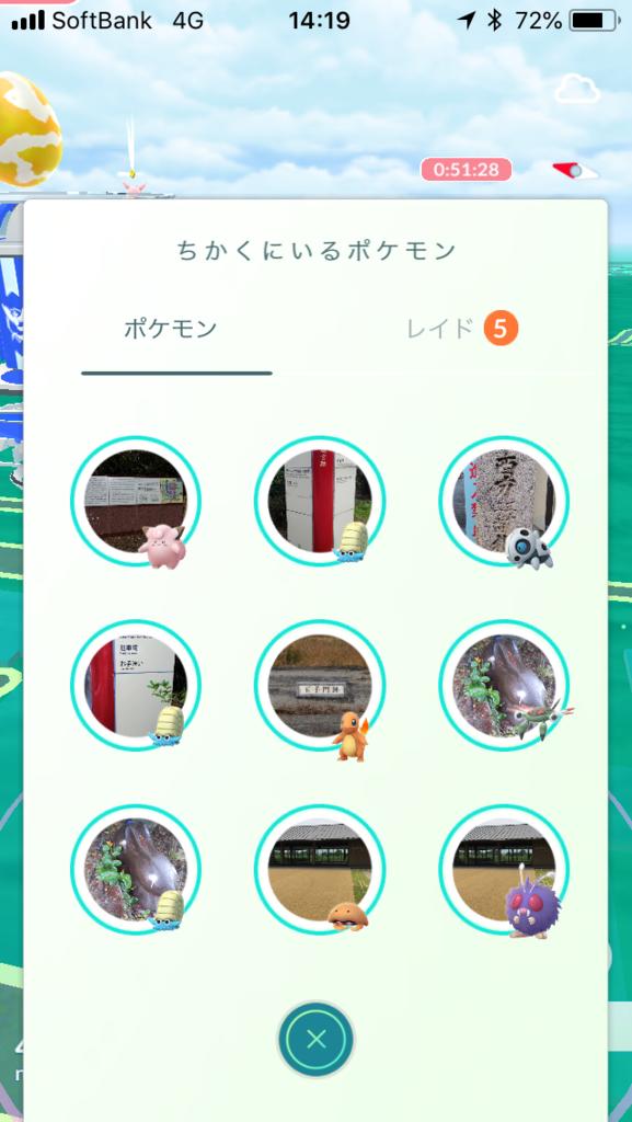 f:id:kyotopgo:20180528202126p:plain