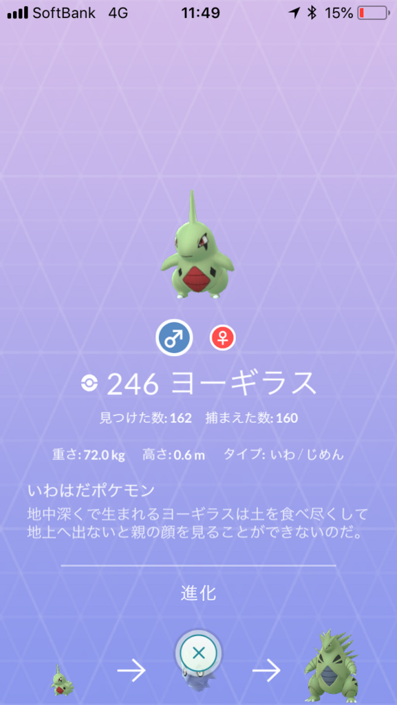 f:id:kyotopgo:20180617202840p:plain